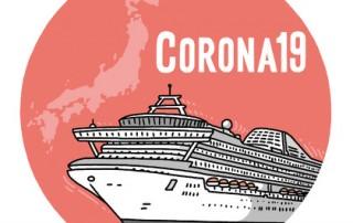 corona19 japan
